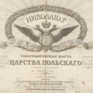 1839 Kongresowe  Topograficzna karta Królestwa Polskiego